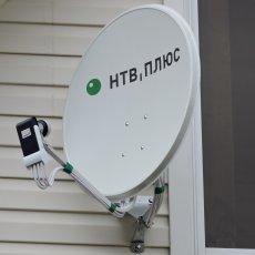 Установка антенн спутниковых, НТВ+ Хабаровск, смотреть канал Губерния.