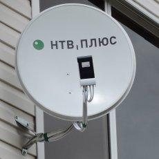 Установка антенн. Установка спутниковых антенн НТВ+ смотреть Губернию