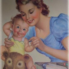 Няня для мальчика, возраст 6 месяцев