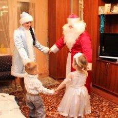 Дед Мороз, Снегурочка и Бабушка Зима - для ваших детей!