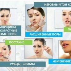 Косметолог эстет